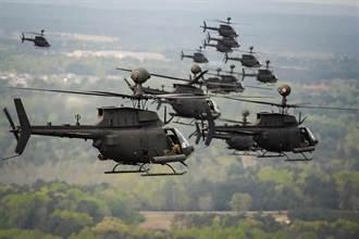 軍聞集錦》漢光演習意外 陸軍OH-58D直升機事故
