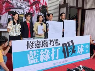 綠營強行停止監委審查直接投票 賴香伶抗議:審查、表決不具合法性