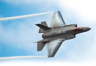 韓智庫提議日韓合作 維護保養F-35匿蹤戰機