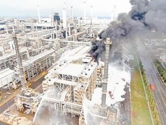台塑化麥寮煉製二廠火災 遭罰500萬、勒令停工
