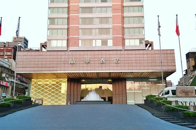 晶華國際酒店旗下台北晶華酒店。(記者林資傑攝)