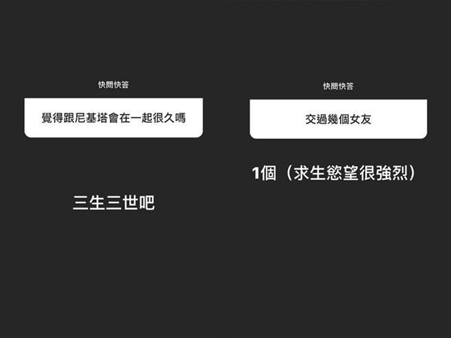 阿尺希望能和舒子晨相戀三生三世。(圖/IG@youtubeyr)