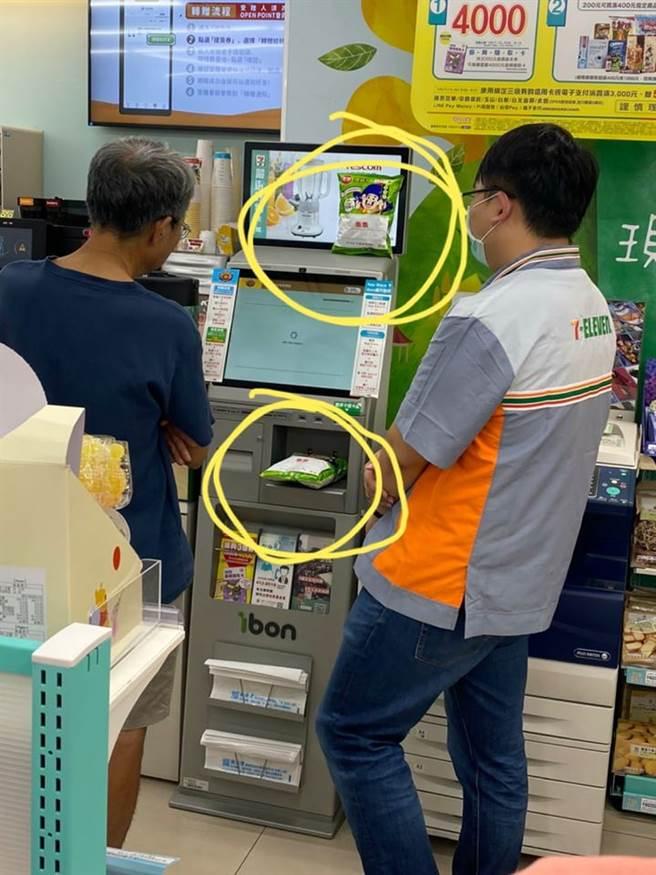 超商事務機狂當,台北市議員李明賢在內湖區一家7-11發現,店員偷偷在機台上放了2包「乖乖」坐鎮。(圖/摘自李明賢臉書)