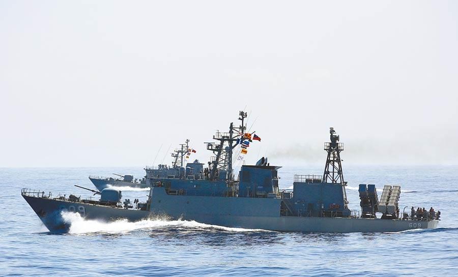 漢光演習昨在東南海域操演,2艘解放軍間諜船也靠近蘭嶼海域情蒐,海軍錦江級巡邏艦前往電子干擾和監控。圖為錦江級巡邏艦。(本報資料照片)