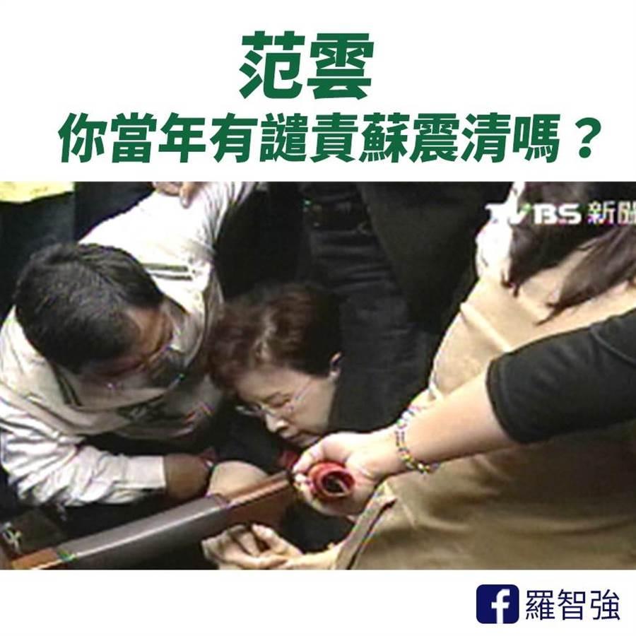2010年洪秀柱在立院議事衝突中遭蘇震清跨站頭上的情形。(摘自羅智強臉書)