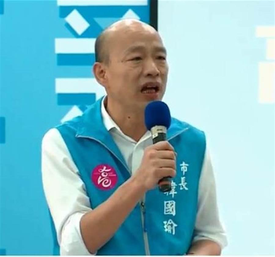 高雄前市長韓國瑜。(圖/資料照)