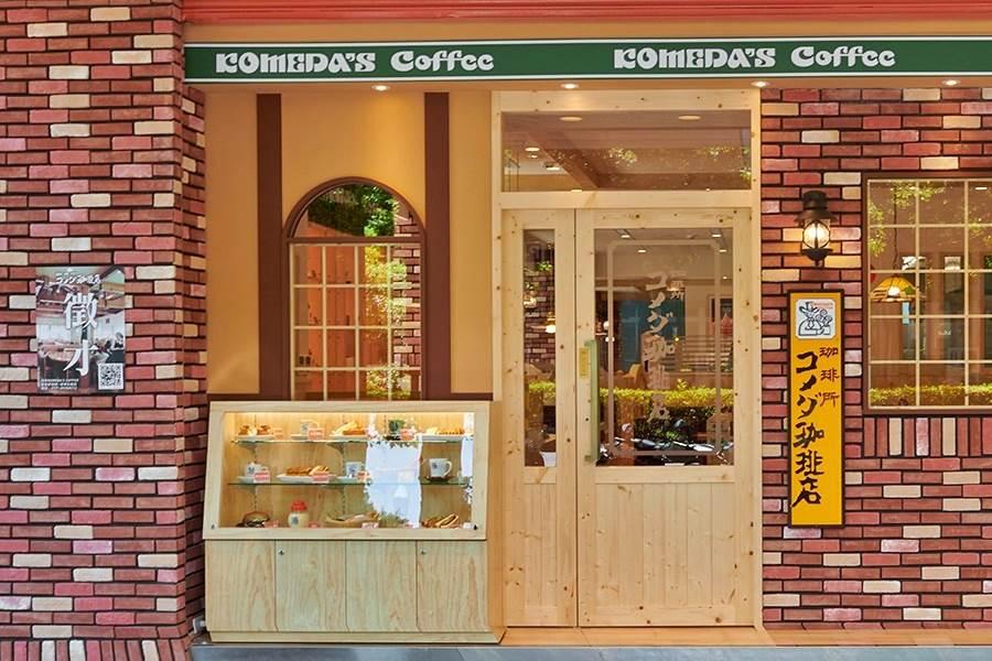 客美多咖啡今年不畏疫情衝擊加速展店,忠孝光復店已於7月起試營運。(取自官方專頁)