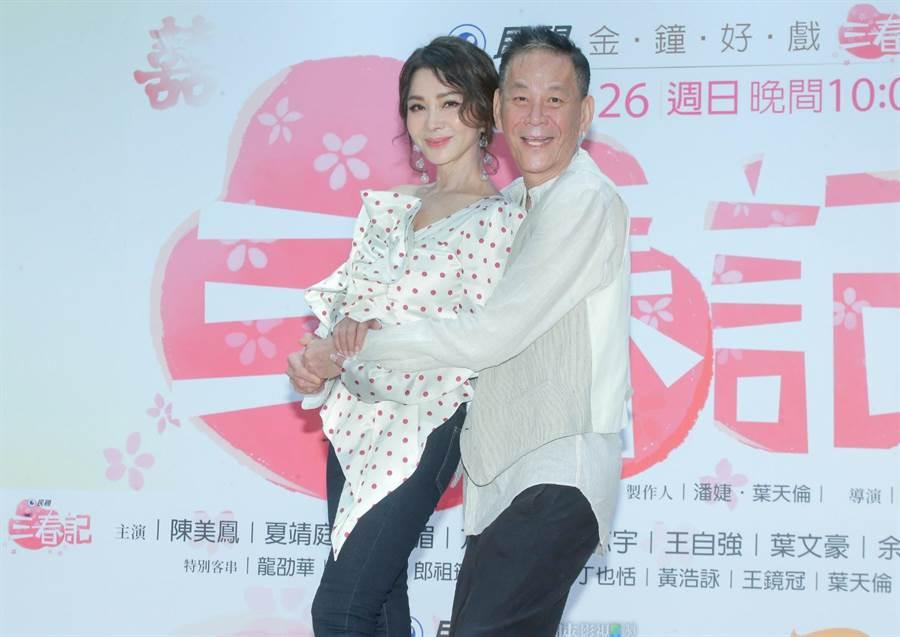 龙劭华、陈美凤是相识多年好友。(粘耿豪摄)