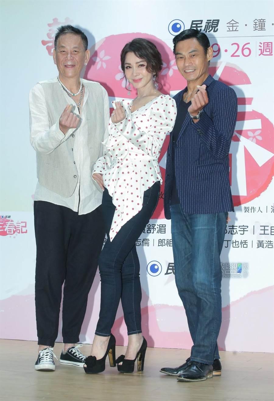 龙劭华(左起)、陈美凤、夏靖庭16日出席民视金钟剧《三春记》记者会。(粘耿豪摄)