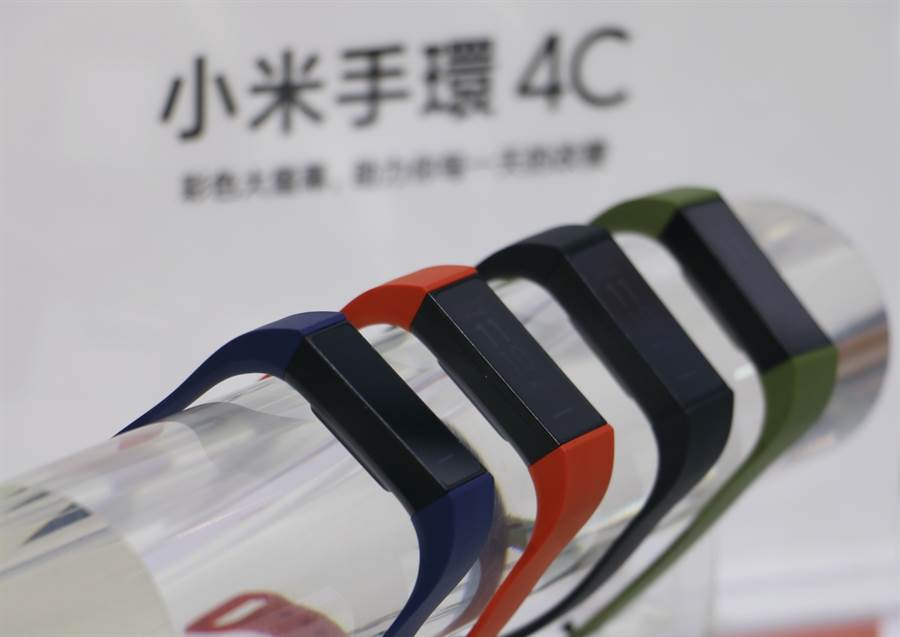 小米手環4C正式登台。(黃慧雯攝)