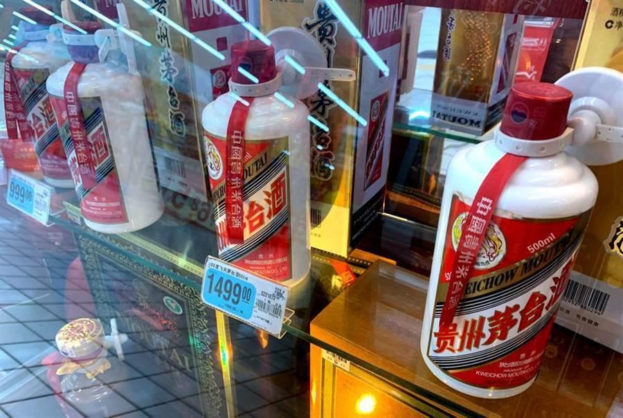 人民日報強調,酒不是用來炒的,拖累貴州茅台股價重挫近8%。(中新社)