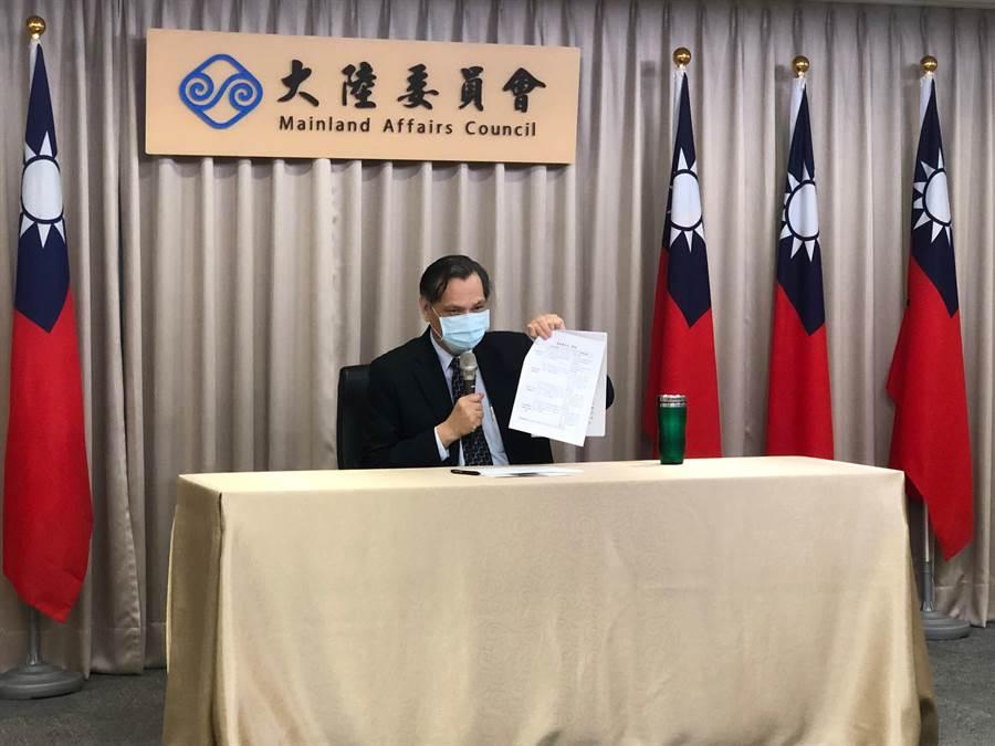 陳明通今日主持記者會,表達政府對「香港國安法」立場與因應措施。(記者許依晨攝影)