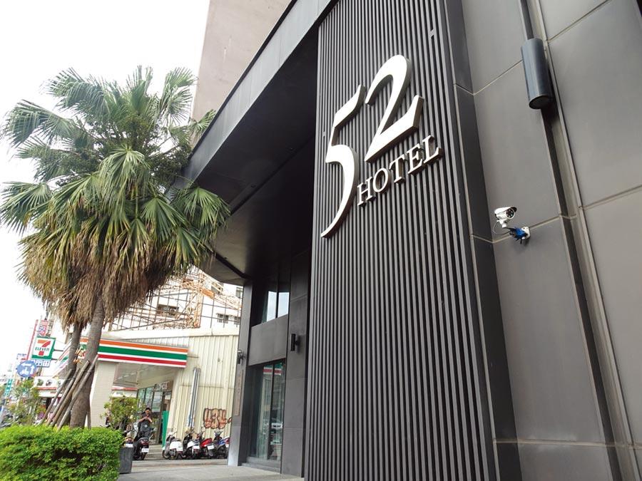 已有16年歷史的「昭盛52行館」,宣布自7/15起停止營業。圖/曾麗芳