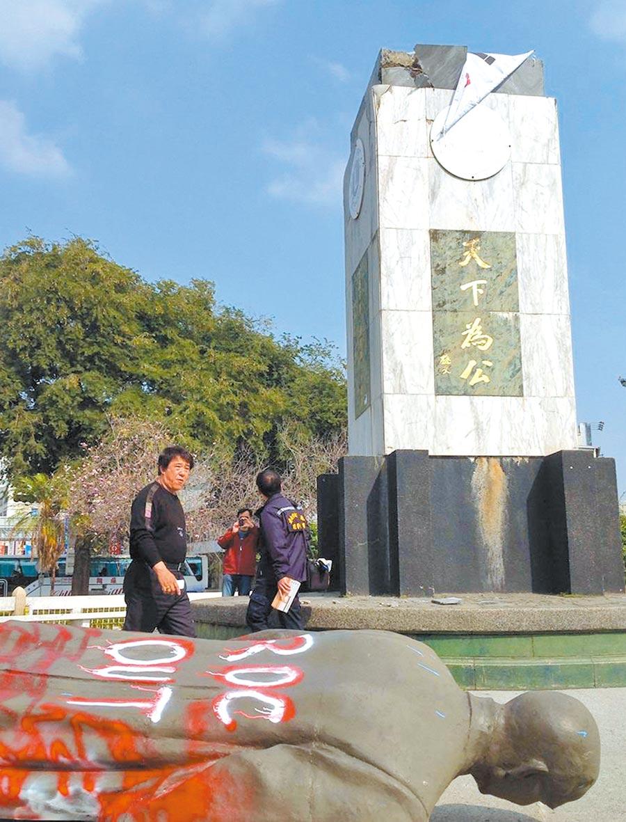 台南市湯德章紀念公園國父孫中山銅像2014年被獨派人士拉倒。(本報資料照片)