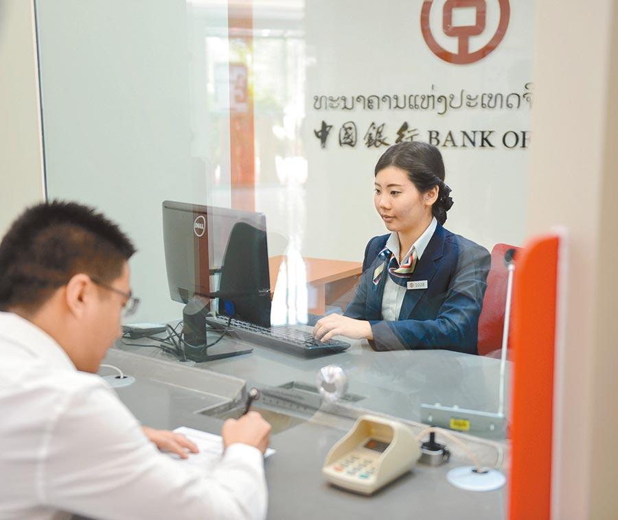 中國銀行工作人員為客戶辦理業務。(新華社資料照片)