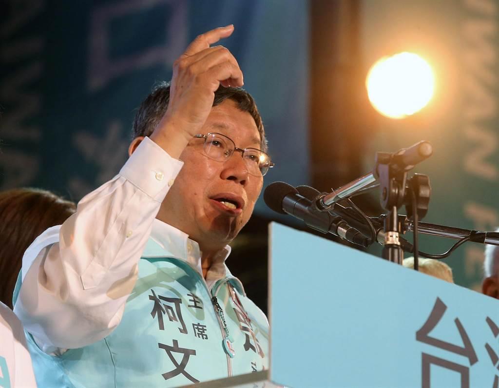 台北市長柯文哲。(資料照,趙雙傑攝)