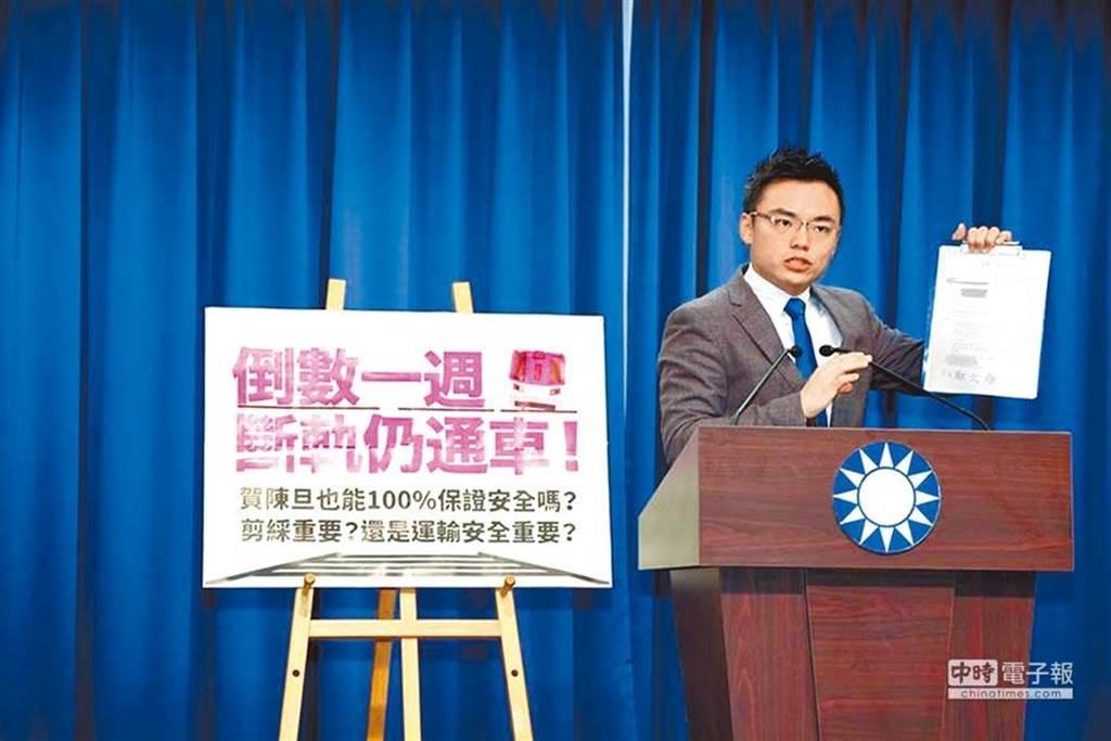 國民黨立委洪孟楷。(圖為資料照)