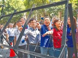 影》監委同意權/杏仁哥抗議陳菊任命案! 場外聲援與警方爆衝突