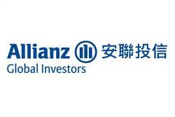 《基金》安聯新興債券收益組合基金 准募