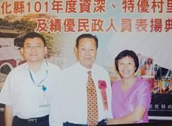 曾创10连霸全国任期最久村长刘城仙逝 田尾正义村民不舍…