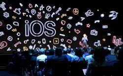 蘋果釋出iOS 13.6正式版 iPhone秒變數位車鑰匙