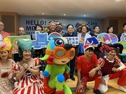 2020新北兒童藝術節開跑 開幕日開箱「熊猴森樂園」18公尺超長滑梯