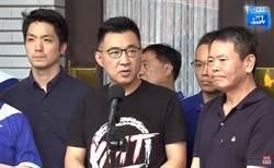 陳菊監院投票通過 國民黨轟:不會承認任何結果!