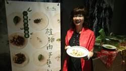 「寬心園」攜手冷凍水餃品牌「來萬傳盛」合攻「植物肉手藝餃」