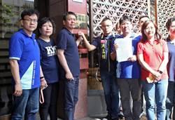 不認投票結果!國民黨前往台北地檢署按鈴告發「陳瑩案」