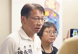 徐永明對陳其邁喊話:期待揭弊、恢復高雄光榮感