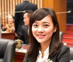 正妹議員PO美照竟被嗆「國民黨黃捷」?她回應了!