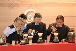 迎接後疫情時代咖啡茶烘焙展搶商機