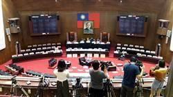 立院通過監察院人事 民進黨:期許落實對人權保障