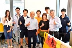 《經濟》蘇貞昌參訪台灣微軟 盼外商加碼投資台灣
