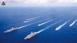 華春瑩:美國不批准《聯合國海洋法公約》 卻以公約衛士自居