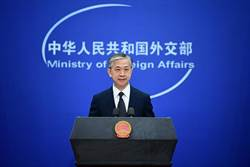 英國暫停與香港間引渡條約 陸外交部:敦促英方放棄殖民幻想