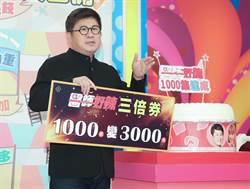 胡瓜丟綜藝界震撼彈  曝再兩年退休