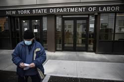 美國新冠病例不斷攀升 經濟復甦則呈現停滯跡象