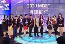 宏泰人壽12位超業榮獲MDRT殊榮