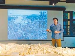 港市再生 文化治理串聯在地歷史