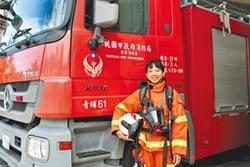 最年輕女消防分隊長 林玪妙擔大任