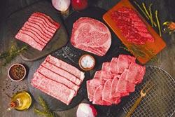 乾杯超市開站祭Outlet價精品肉