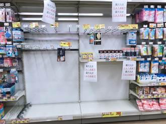 日本耗鉅資鼓勵日商將口罩工廠遷回日本