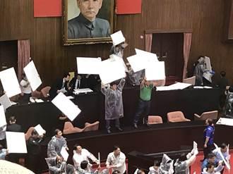 監委同意權/抗議聲中 游錫堃宣布陳菊出任監察院長 監委名單全通過!