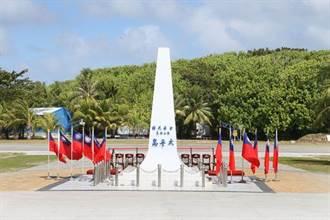 美稱太平島是礁非島 外交部表示「歡迎」 馬英九轟:唾面自乾、自我閹割