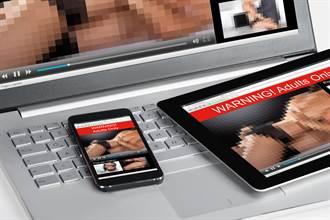 美研究:男性愈晚接觸色情內容 日後愈可能亂搞