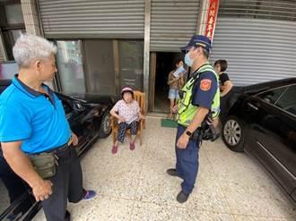 協助迷途老人返家 實習小女警為民服務初體驗