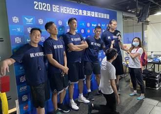 黃金世代齊聚 BE HEROES籃訓營邁入第5年
