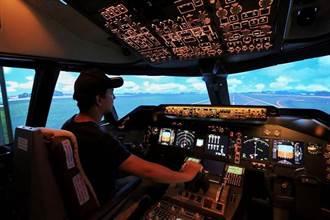 航空實境體驗旅行 搶攻疫情下的旅遊商機 模擬機飛行體驗