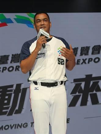 台灣運動產業博覽會 台灣巨炮陳金鋒現身